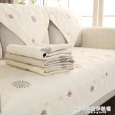 沙發墊 全棉沙發墊布藝純棉四季坐墊簡約現代組合實木沙發套罩靠背巾訂做 時尚芭莎