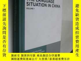 二手書博民逛書店The罕見Language Situation in China