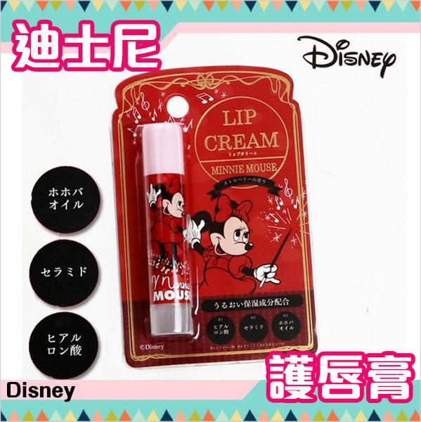 迪士尼 卡通 護唇膏 米妮 Disney 日本正版 該該貝比日本精品 ☆