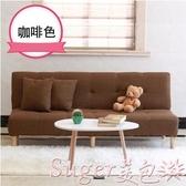 新品沙發沙發服裝店小沙發網紅款出租房單身公寓雙人三人小戶型折疊沙發床兩用  LX
