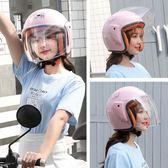 鴻業電動電瓶摩托車頭盔男女士四季夏季防曬半覆輕便式安全帽個性洛麗的雜貨鋪