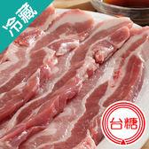 台糖去皮五花肉條1盒(豬肉)(300g+-5%/盒)【愛買冷藏】