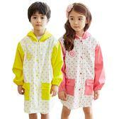 新款兒童雨衣男童女童小學生公主大帽檐柔軟加厚雨披2-10歲潮 森活雜貨