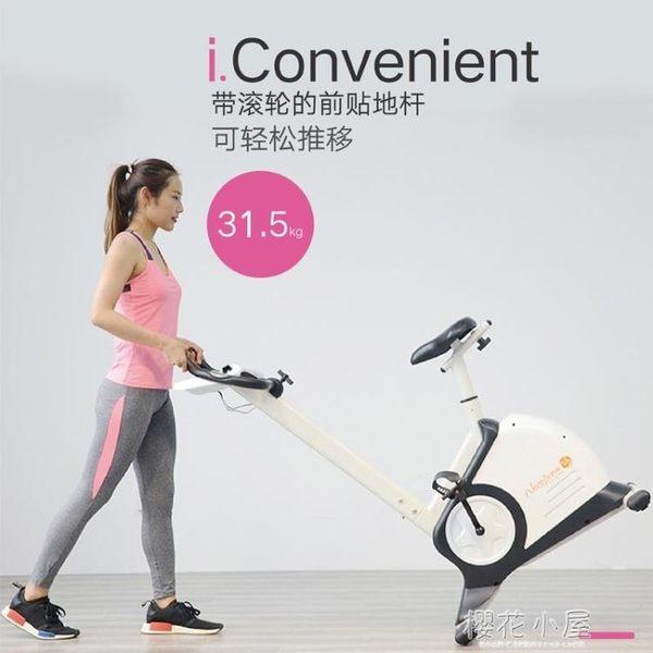 歐寶龍健身車家用迷你靜音腳踏車室內自行車磁控動感單車運動器材QM『櫻花小屋』