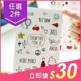 【任選兩件$30】夏日可愛紋身貼紙(1張入) 多款可選【小三美日】