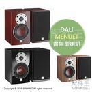 日本代購 丹麥 DALI MENUET 皇太子 書架型 音響 喇叭 書架喇叭 2台1組 日規