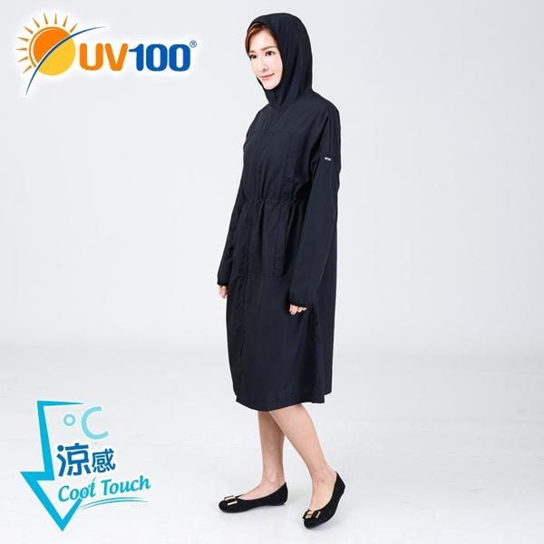 UV100 防曬 抗UV-防潑水透氣連帽風衣外套-女