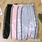 超火運動褲女春學生韓版潮寬鬆ulzzang束腳顯瘦休閒哈倫褲 可然精品