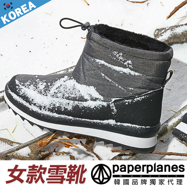 PAPERPLANES紙飛機 韓國空運 韓國女星暢銷款 束帶縫線防潑水內鋪毛短靴雪靴【B7900575】2色 版型正常