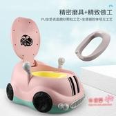 行動便盆 寶寶便捷馬桶坐便器男寶專用兒童行動小汽車普通便便車女寶便尿盆T 3色 雙12提前購