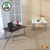 MIT《百嘉美》低甲醛防潑水鐵腳茶几桌/和室桌(80*60公分) 書桌 電腦椅 筆電桌 方便桌I-B-TA035