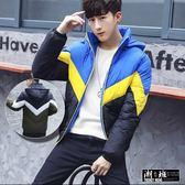 『潮段班』【HJADJ917】韓版多彩撞色防風保暖鋪棉外套