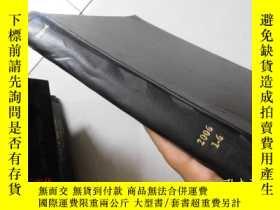二手書博民逛書店Signal(信號)2006年1-6期罕見(英文版6期 合訂合售