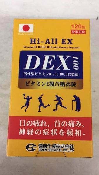 DEX新勝唯達糖衣錠 120錠(瓶)*6瓶