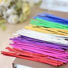 �荷包袋�魔帶10CM◤多款顏色◥�10...