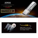 日立HITACHI 專業設計師超級電剪C...