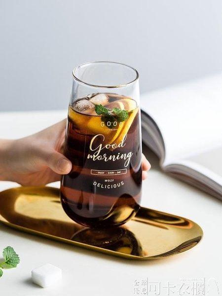 摩登主婦 Ins風北歐玻璃水杯 家用牛奶果汁杯咖啡杯飲料杯慕斯杯 巴黎衣櫃