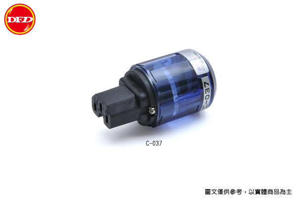 日製Oyaide C-037電源線插頭(母頭)