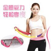 軟彈簧呼啦圈 瘦腰收腹呼拉圈韓式兒童呼啦圈成人女士WY 交換禮物