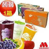 MOS摩斯漢堡_蒟蒻【15杯/1箱】葡萄/檸檬/芒果  任選