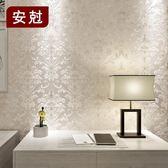 壁貼壁紙 無紡布歐式3d立體精壓牆紙大馬士革客廳臥室電視背景牆壁紙簡約T