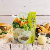 廣達香 蜂蜜芥末醬(250g)