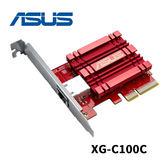 ASUS 華碩 XG-C100C 10G Base-T PCIe 高速網路卡