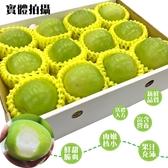 【果之蔬-全省免運】特大顆蜜棗x12顆/禮盒(130克±10%/顆)