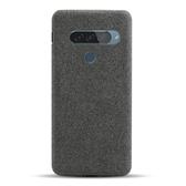 手機殼 適用LG G8S手機殼布面輕薄lg g8s防摔保護套簡約手機套男女外殼