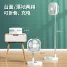 伸縮小風扇可摺疊電風扇桌面臺式家用落地電扇便攜式小型超靜音辦公室搖頭大風力usb 好樂匯