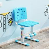 學習椅 兒童學習椅家用學習凳靠背椅學生坐姿可調節升降寫字座椅ATF 美好生活居家館