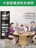 CANBO/康寶 ZTP380H-1消毒櫃家用立式廚房碗櫃商用雙門大容量碗筷  (橙子精品)
