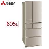 ↙送安裝/0利率↙Mitsubishi三菱605L 1級能效 變頻靜音六門冰箱 MR-JX61C 日本原裝【南霸天電器百貨】