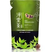淨覺茶茶籽蔬果碗盤洗潔液補充包(700ml) 【茶寶TEA POWER】