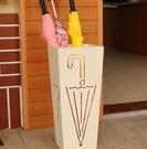 北歐雨傘桶商用門口放傘神器家用放雨傘的桶收納雨傘架進門雨傘筒 小時光生活館