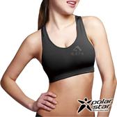 Polarstar 台灣製造 排汗抗菌輕量運動內衣『黑色』 慢跑│瑜珈│有氧│韻律背心│高穩定支撐 P20134