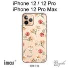 【iMos】施華洛世奇水鑽防摔手機殼 [優雅玫瑰] iPhone 12 / 12 Pro / 12 Pro Max