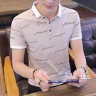 夏季休閒男裝短袖t恤翻領純棉印花POLO衫中青年保羅衫半袖上衣服 Korea時尚記