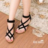 [Here Shoes]交叉繞帶套指繞踝 拉鍊穿脫金屬厚底楔型羅馬涼鞋-ASA918