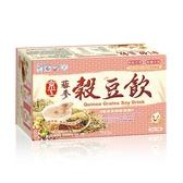 【京工】藜麥穀豆飲(8入)~240g/盒~純素食