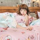 床包被套組 / 雙人加大【粉紅戀愛款-爽爽貓的熱戀】含兩件枕套  100%精梳棉  戀家小舖台灣製AAL312
