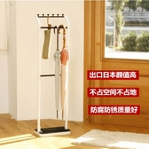 雨傘架子家用酒店辦公放雨傘收納架創意鐵藝放置架落地式置物架RM