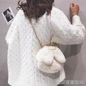 毛毛包可愛兔耳朵毛絨包包女新款軟萌少女鏈條包百搭毛毛單肩斜背包 新年優惠