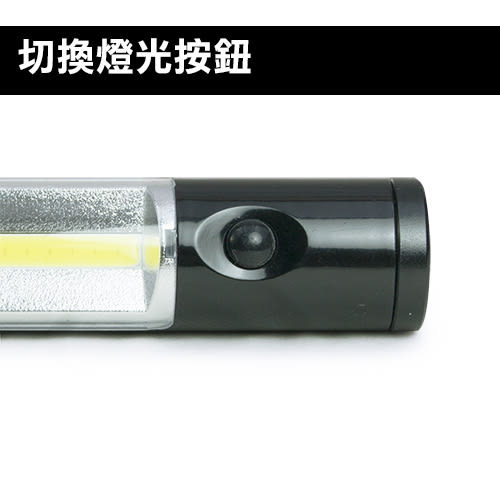 LIKA夢 多功能LED磁吸兩用工作燈 露營照明燈 強光手電筒 颱風停電緊急照明燈 黑 D1JI-301