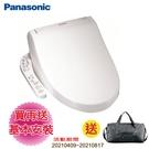Panasonic國際儲熱式免治電腦馬桶 DL-F610RTWS(活動期間含基本安裝)