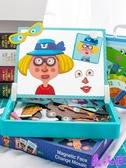 拼圖磁性拼圖兒童益智力動腦玩具多功能3-6歲兒童2女孩男孩兒童園早教