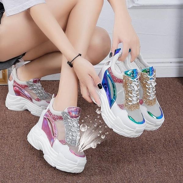內增高鞋網紅老爹鞋女超高跟春夏透氣網鏤空涼鞋松糕12cm內增高厚底運動鞋