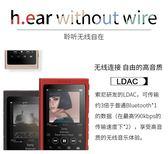 Sony/索尼 NW-A35 A45 A45HN A46HN 無損音樂播放器 野外之家DF