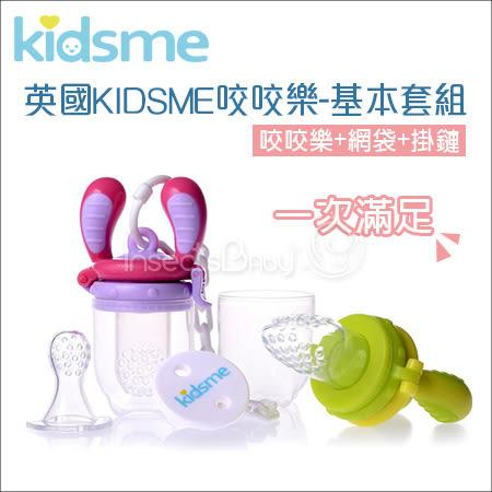 ✿蟲寶寶✿【英國kidsme】咬咬樂基本套組(咬咬樂+網袋+掛鏈) - 綠黃+紫紅(4m+)