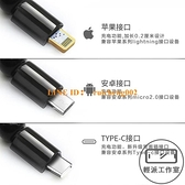 便攜手環數據線短三星華為手鏈式佛珠充電線安卓6蘋果7【輕派工作室】